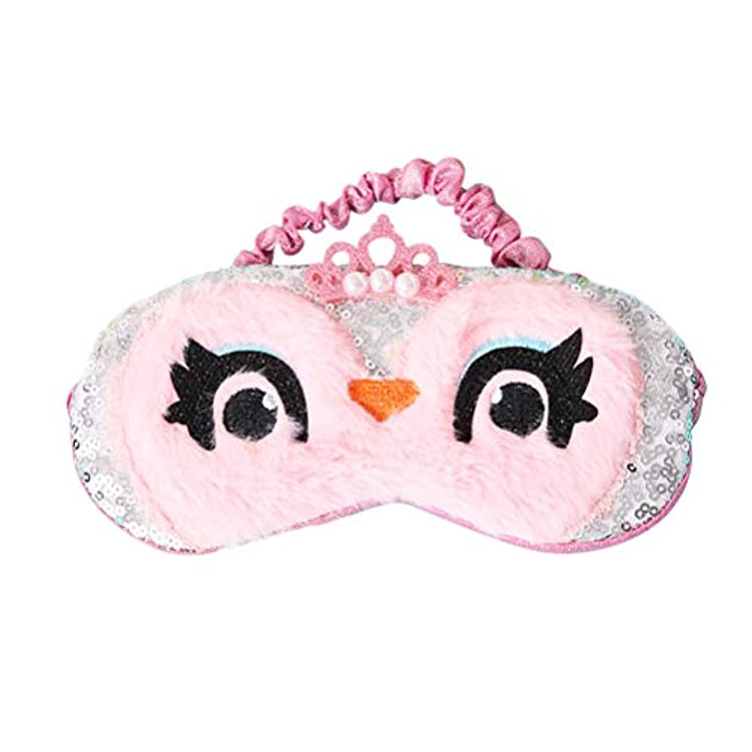 防ぐ耐久耐久Healifty アイマスクかわいいぬいぐるみ目隠しアイカバー用女性女の子子供ホームベッド旅行フライトカーキャンプ用(ピンク)