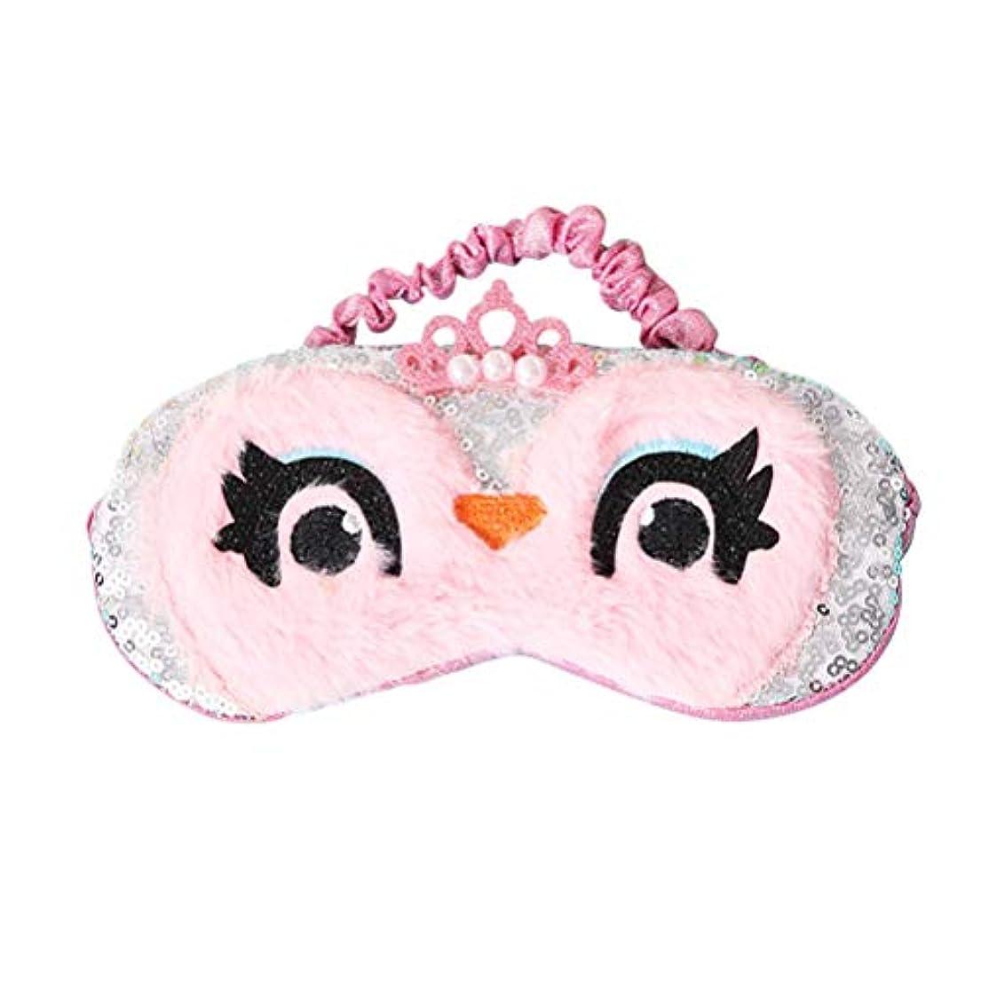 滞在副いくつかのHealifty アイマスクかわいいぬいぐるみ目隠しアイカバー用女性女の子子供ホームベッド旅行フライトカーキャンプ用(ピンク)