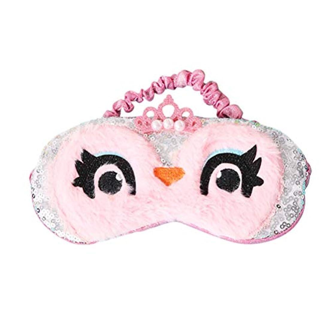 寛大さ大聖堂準備ができてHealifty アイマスクかわいいぬいぐるみ目隠しアイカバー用女性女の子子供ホームベッド旅行フライトカーキャンプ用(ピンク)