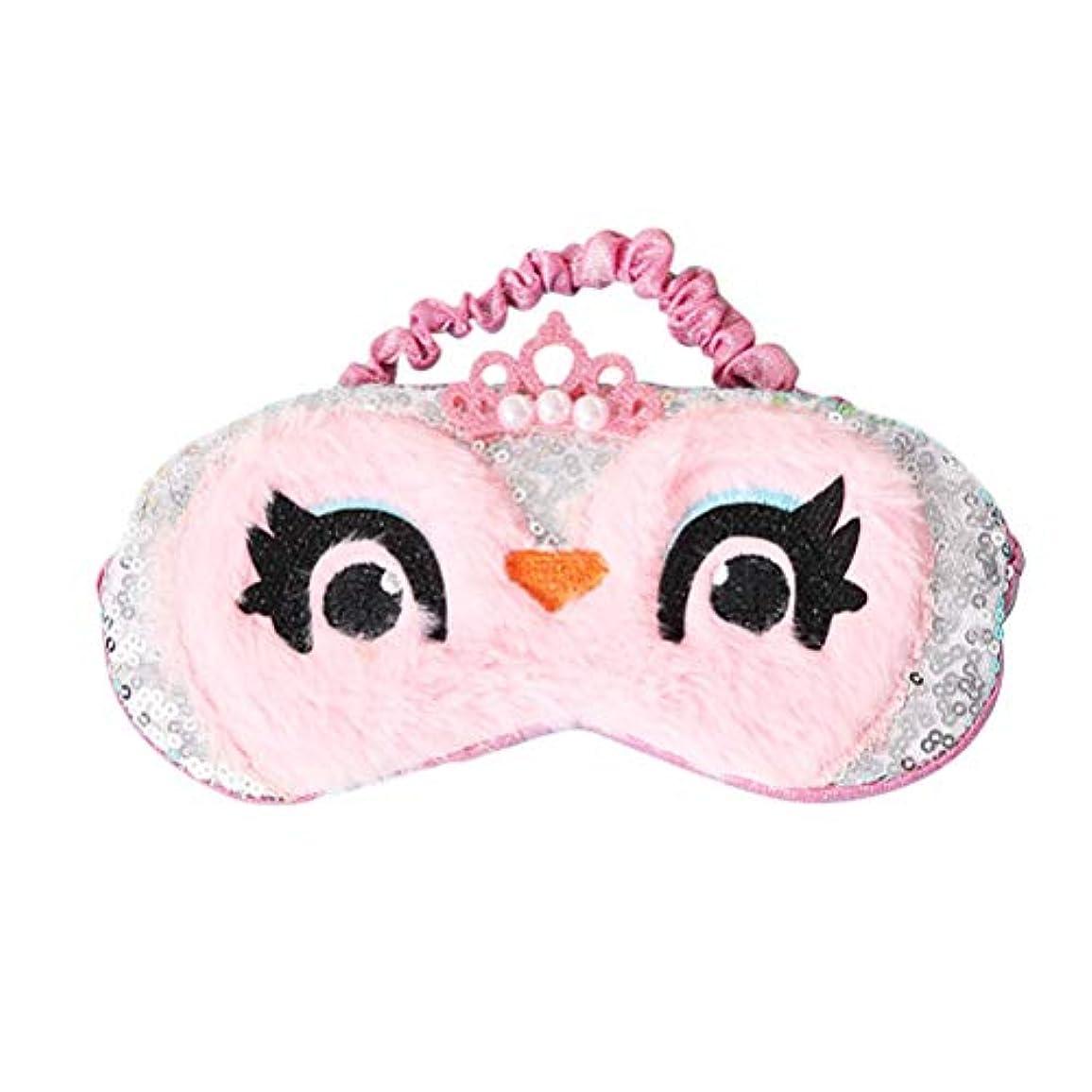 配当収縮輸送Healifty アイマスクかわいいぬいぐるみ目隠しアイカバー用女性女の子子供ホームベッド旅行フライトカーキャンプ用(ピンク)