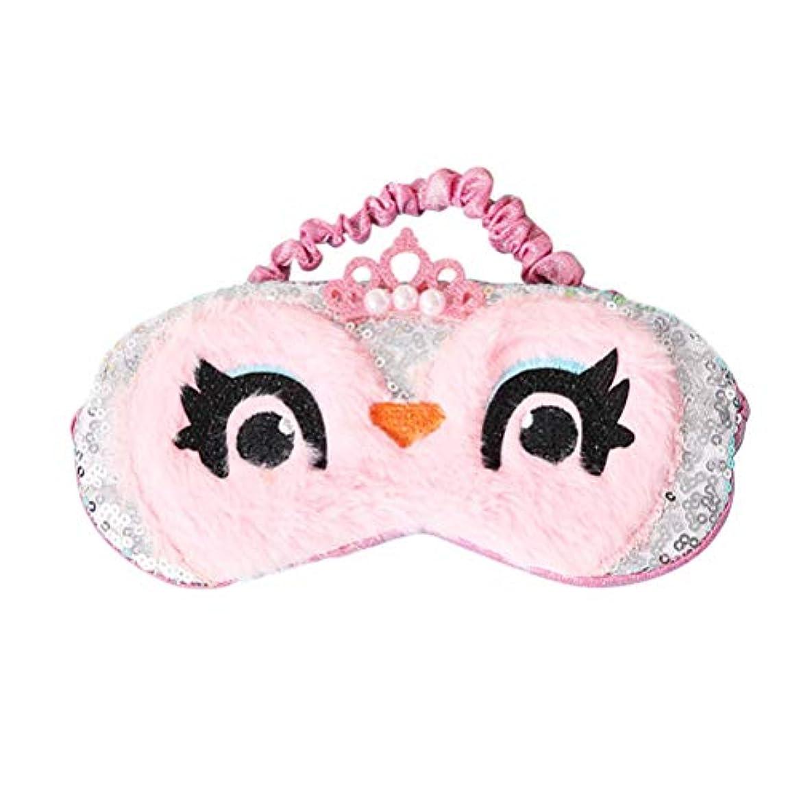 肘シリング代表Healifty アイマスクかわいいぬいぐるみ目隠しアイカバー用女性女の子子供ホームベッド旅行フライトカーキャンプ用(ピンク)