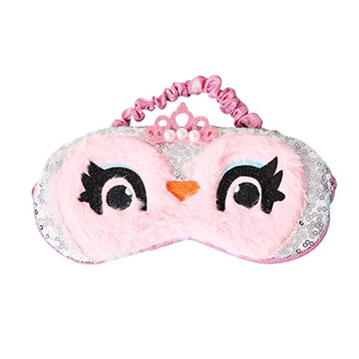 害虫エクステント練習Healifty アイマスクかわいいぬいぐるみ目隠しアイカバー用女性女の子子供ホームベッド旅行フライトカーキャンプ用(ピンク)