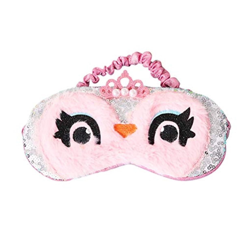 幻滅する熟す羽Healifty アイマスクかわいいぬいぐるみ目隠しアイカバー用女性女の子子供ホームベッド旅行フライトカーキャンプ用(ピンク)