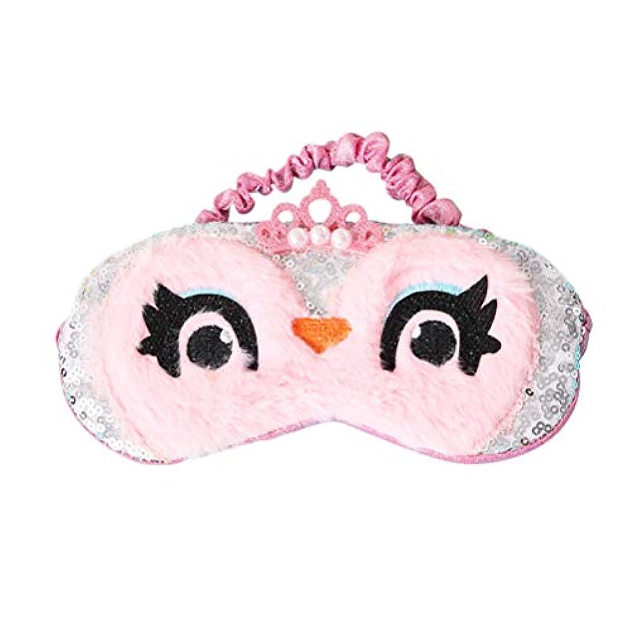 結核急いでシーサイドHealifty アイマスクかわいいぬいぐるみ目隠しアイカバー用女性女の子子供ホームベッド旅行フライトカーキャンプ用(ピンク)