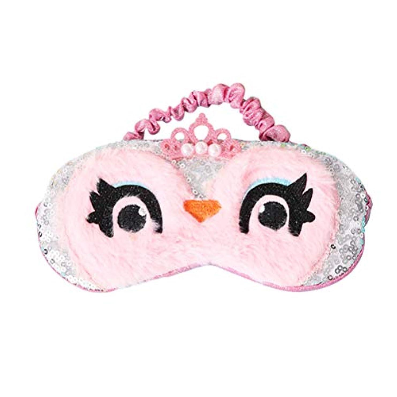 ヤギハンディ仲人Healifty アイマスクかわいいぬいぐるみ目隠しアイカバー用女性女の子子供ホームベッド旅行フライトカーキャンプ用(ピンク)