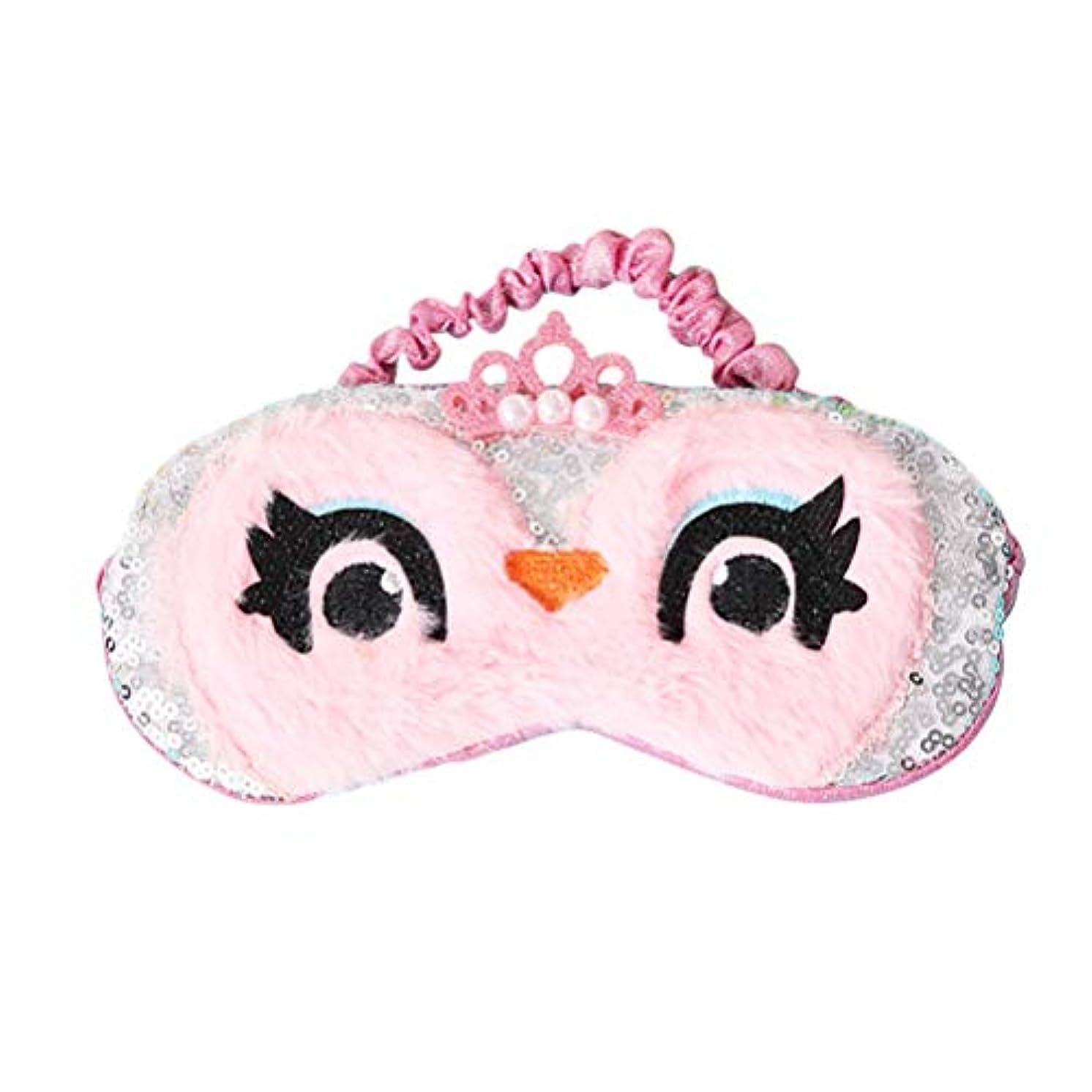 殺人者作成する評価Healifty アイマスクかわいいぬいぐるみ目隠しアイカバー用女性女の子子供ホームベッド旅行フライトカーキャンプ用(ピンク)