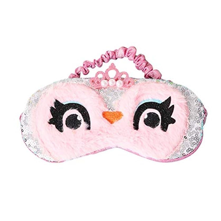 Healifty アイマスクかわいいぬいぐるみ目隠しアイカバー用女性女の子子供ホームベッド旅行フライトカーキャンプ用(ピンク)
