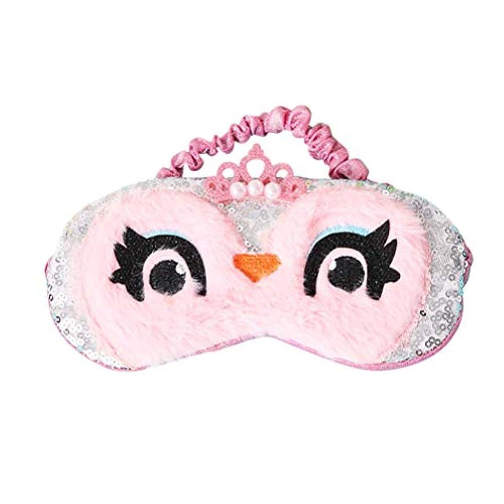 受益者定数内部Healifty アイマスクかわいいぬいぐるみ目隠しアイカバー用女性女の子子供ホームベッド旅行フライトカーキャンプ用(ピンク)