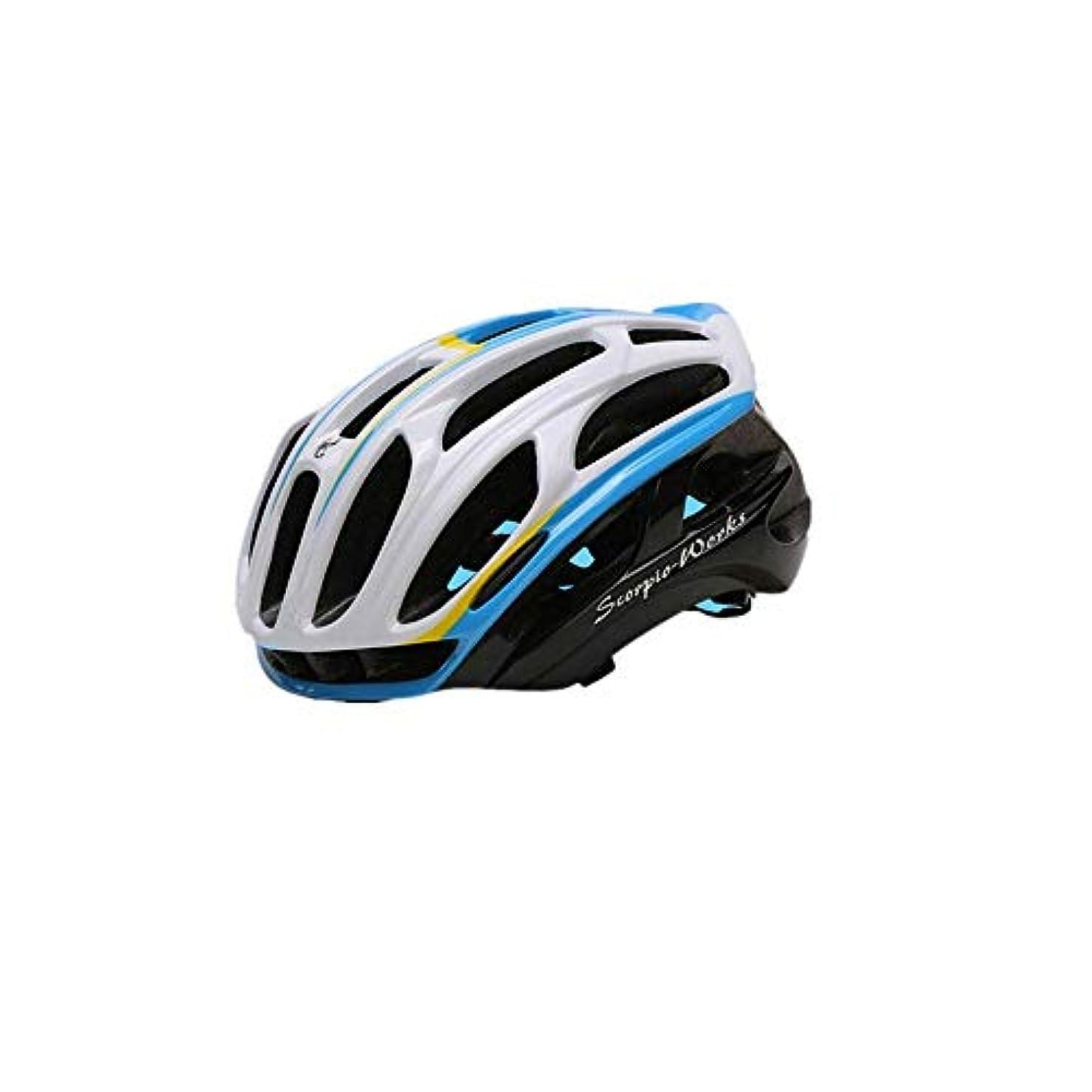 軽く逆さまに差別化するOkiiting PC用ヘルメットサイクリング用ヘルメットサイズ調整可能超軽量ヘルメット耐摩耗設計弾性ヘルメット衝撃吸収保護両面ホットプレス うまく設計された