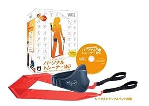 EA SPORTS アクティブ パーソナルトレーナー Wii 30日生活改善プログラム (専用ストラップ&レジスタンスバンド同梱)