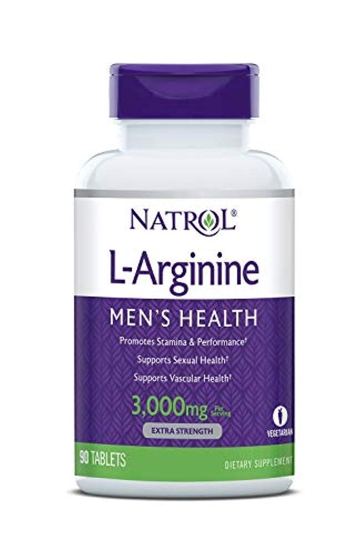 浸食リーダーシップ処方するNatrol - L-アルギニン 3000 mg 90錠