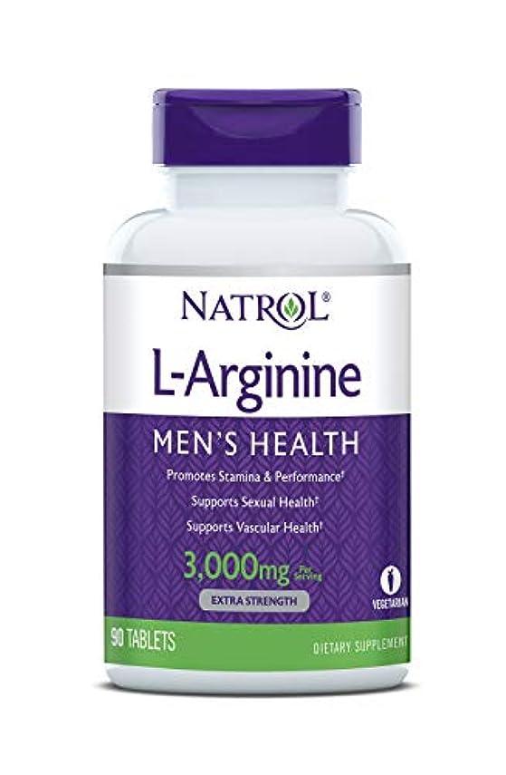 花誓い石炭Natrol - L-アルギニン 3000 mg 90錠