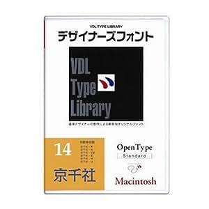 VDL Type Library デザイナーズフォント OpenType (Standard) Windows Vol.14 京千社