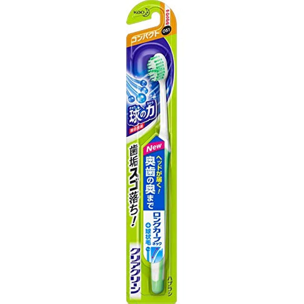 歯痛バック付ける花王 クリアクリーン ハブラシ 奥歯プラス コンパクト やわらかめ 1本