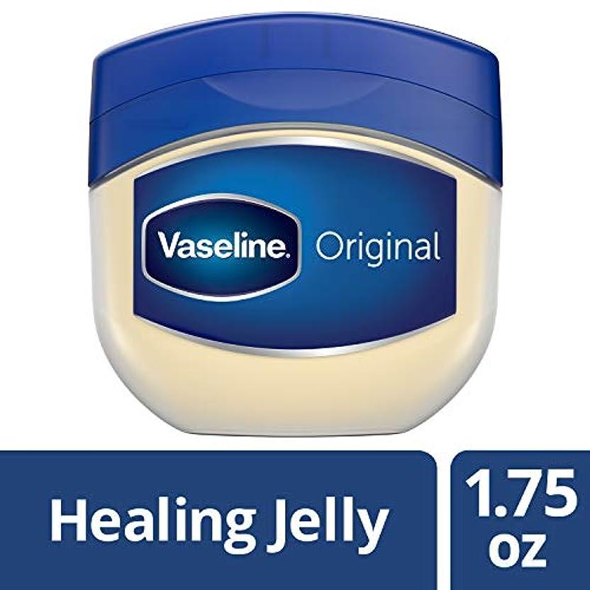カテゴリー広告する日焼けヴァセリン オリジナル ピュアスキンジェリー 49g Vaseline
