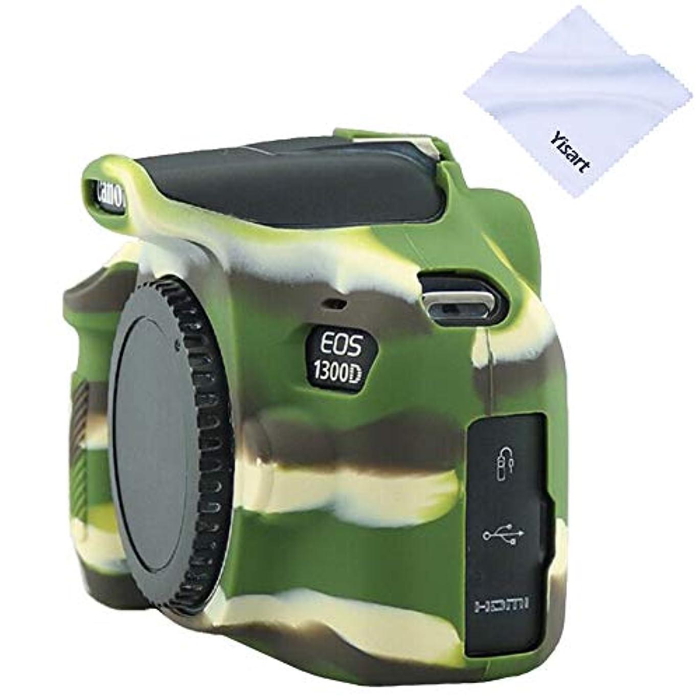 講義召喚するギャンブルYisau Canon EOS Rebel T6 カメラハウジングケース プロフェッショナル シリコンゴム カメラケースカバー 取り外し可能 保護用 Canon EOS 1300D Rebel T6 デジタルカメラ用 マイクロファイバークロス付き アーミーグリーン