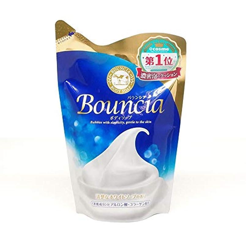 添加剤ほとんどない急ぐバウンシア ボディソープ 詰替用 430mL