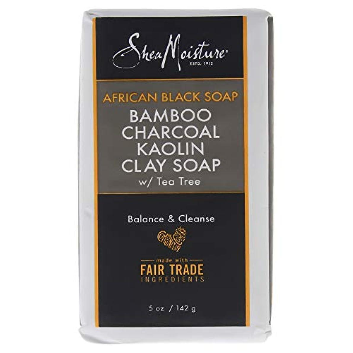 本当のことを言うと切り刻む傑出したAfrican Black Soap Bamboo Charcoal Kaolin Clay Soap