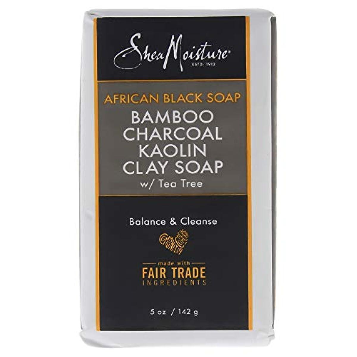 等価スイング感染するAfrican Black Soap Bamboo Charcoal Kaolin Clay Soap