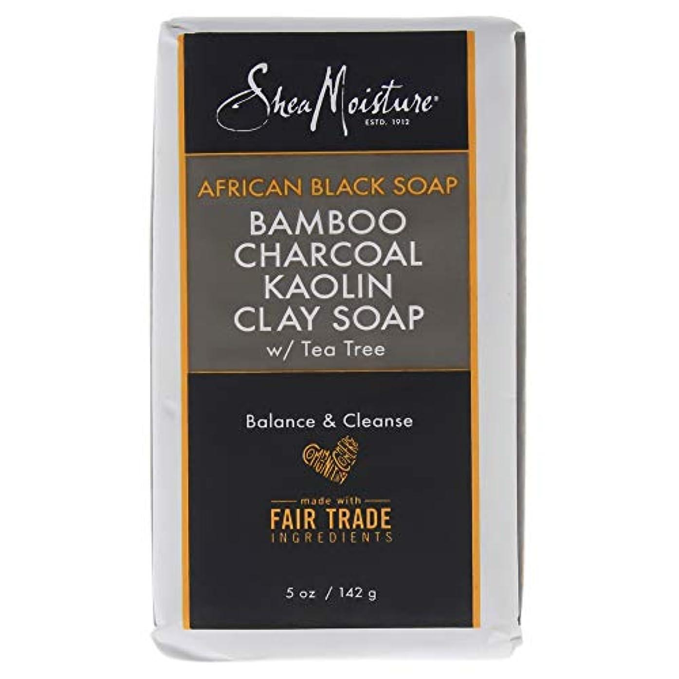 心臓品浅いAfrican Black Soap Bamboo Charcoal Kaolin Clay Soap