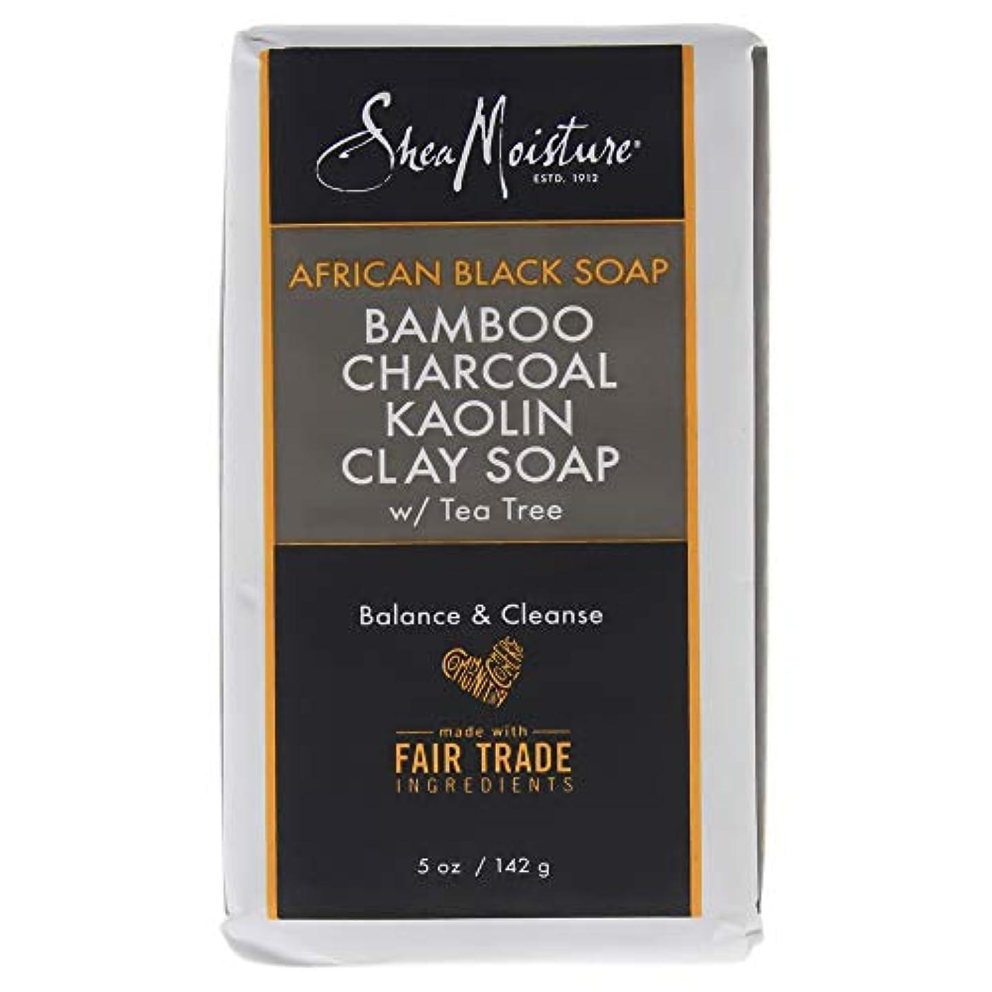 クラシカル改善交渉するAfrican Black Soap Bamboo Charcoal Kaolin Clay Soap
