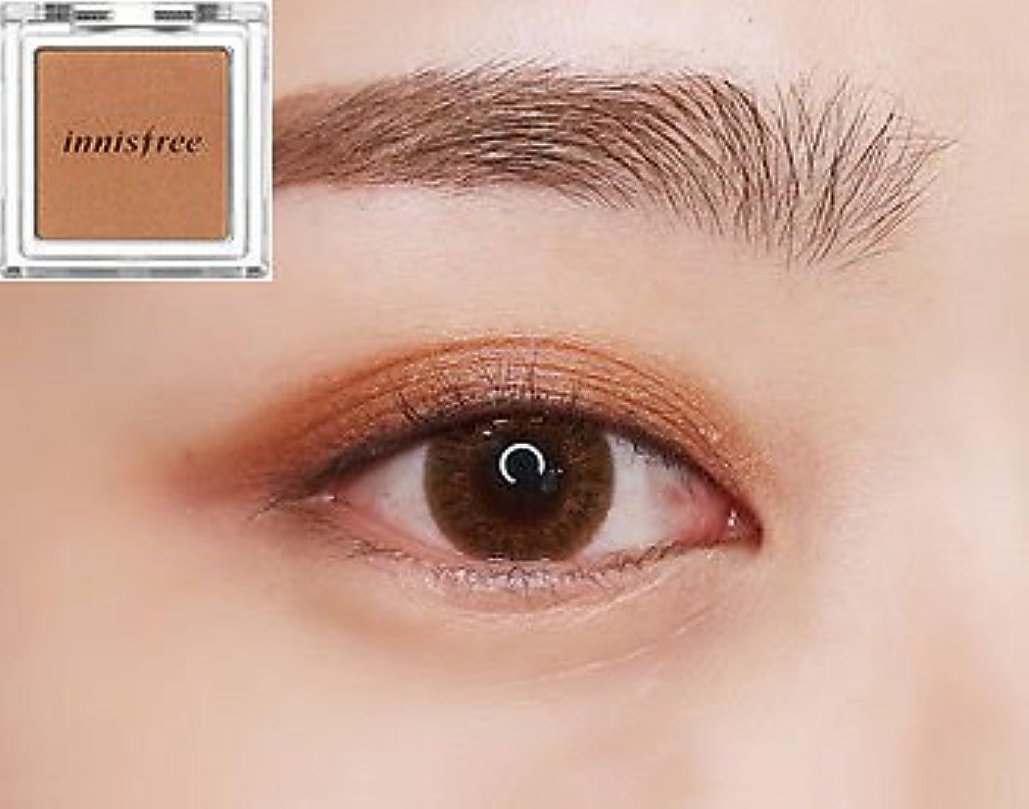 講師イーウェル冒険家[イニスフリー] innisfree [マイ パレット マイ アイシャドウ (シマ一) 39カラー] MY PALETTE My Eyeshadow (Shimmer) 39 Shades [海外直送品] (シマ一 #08)