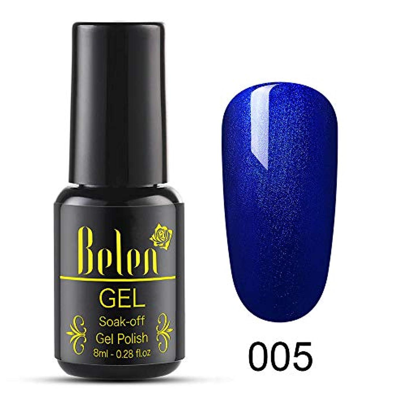 シャックル追放する種Belen ジェルネイル カラージェル 超長い蓋 塗りが便利 1色入り 8ml【全42色選択可】