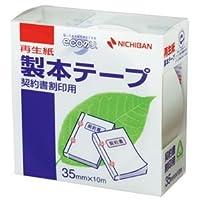 (まとめ) ニチバン 製本テープ<再生紙>契約書割印用 35mm×10m 白 BK-3534 1巻 【×10セット】