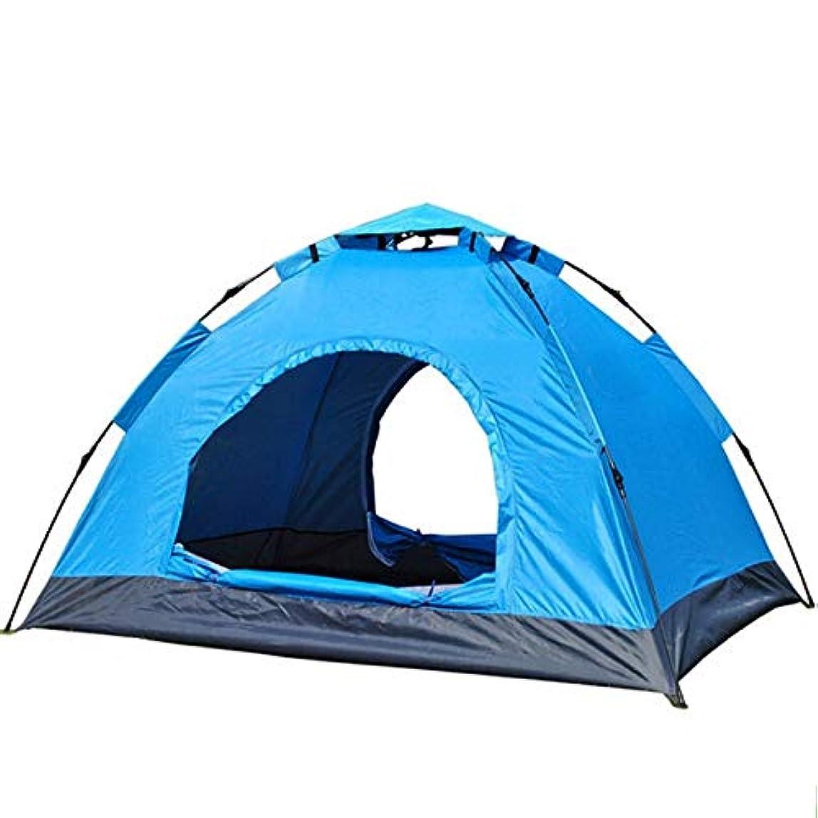 可動式方向サンダースWppolika 200 * 150 * 115 cm日焼け止めキャンプテントワンタッチインストール屋外のポータブル40+ UPFと1000-1500mm防水インデックス2-4人キャンプ/ピクニック/釣り/ビーチ