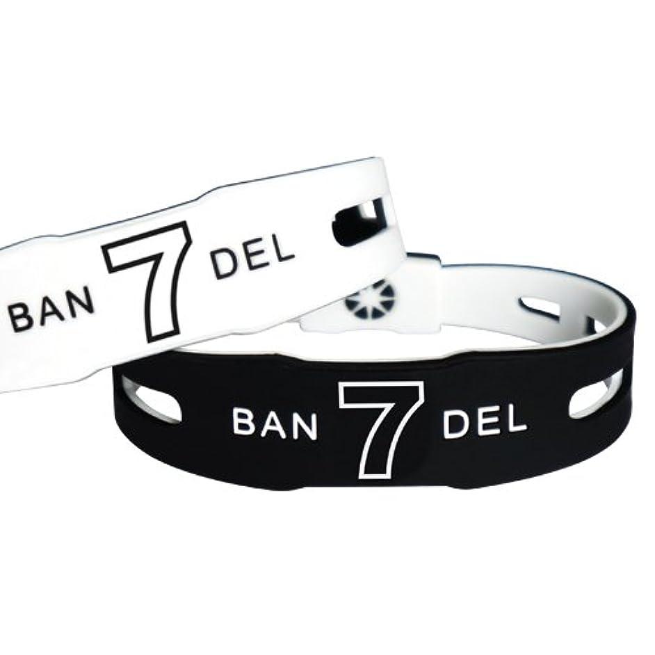 シュートトランペットラップバンデル(BANDEL)ナンバー ブレスレット リバーシブル No.7(ブラック×ホワイト)LLサイズ