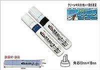 04-05工業用消えないマーカー極太・青・黒FA405-KGMJ-01BL01B-02H