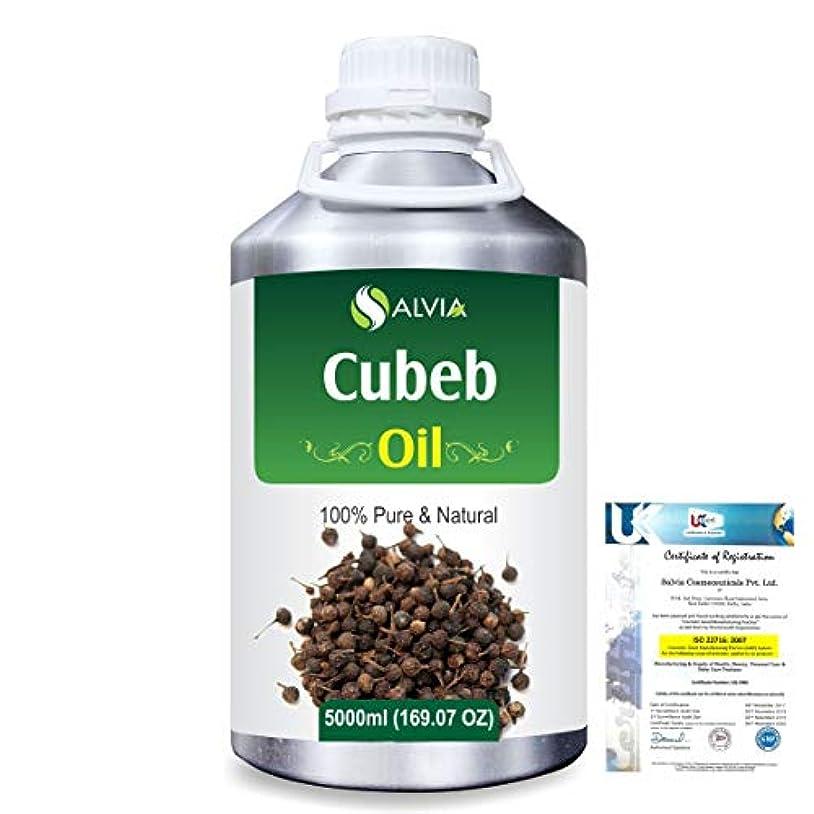 料理をする活発講師Cubeb (Piper Cubeba) 100% Pure Natural Essential Oil 5000ml/169 fl.oz.