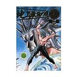 地上最強の男竜 (アクションコミックス)