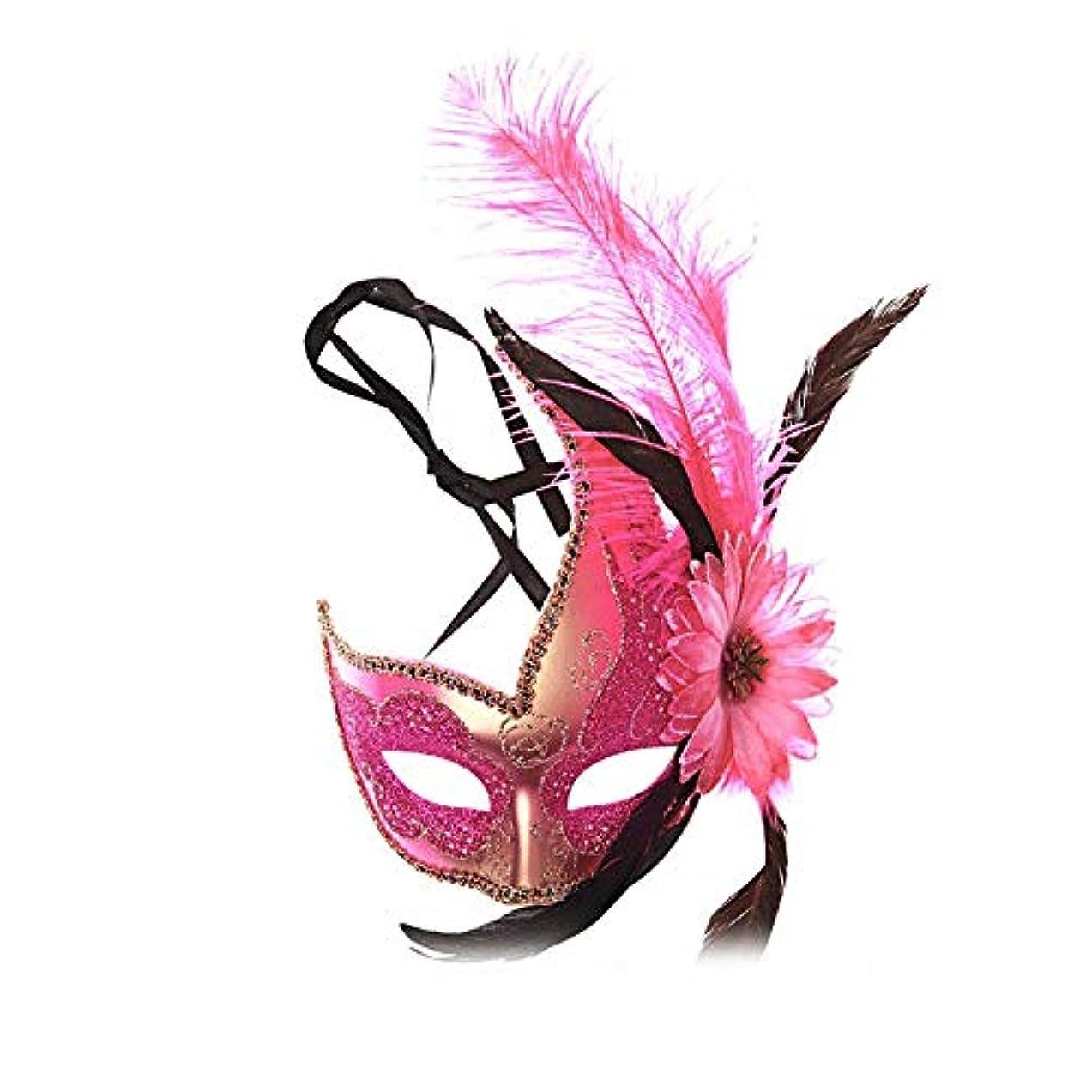 羽メタリック深くNanle ハロウィンマスクハーフフェザーマスクベニスプリンセスマスク美容レース仮面ライダーコスプレ (色 : Style B rose red)