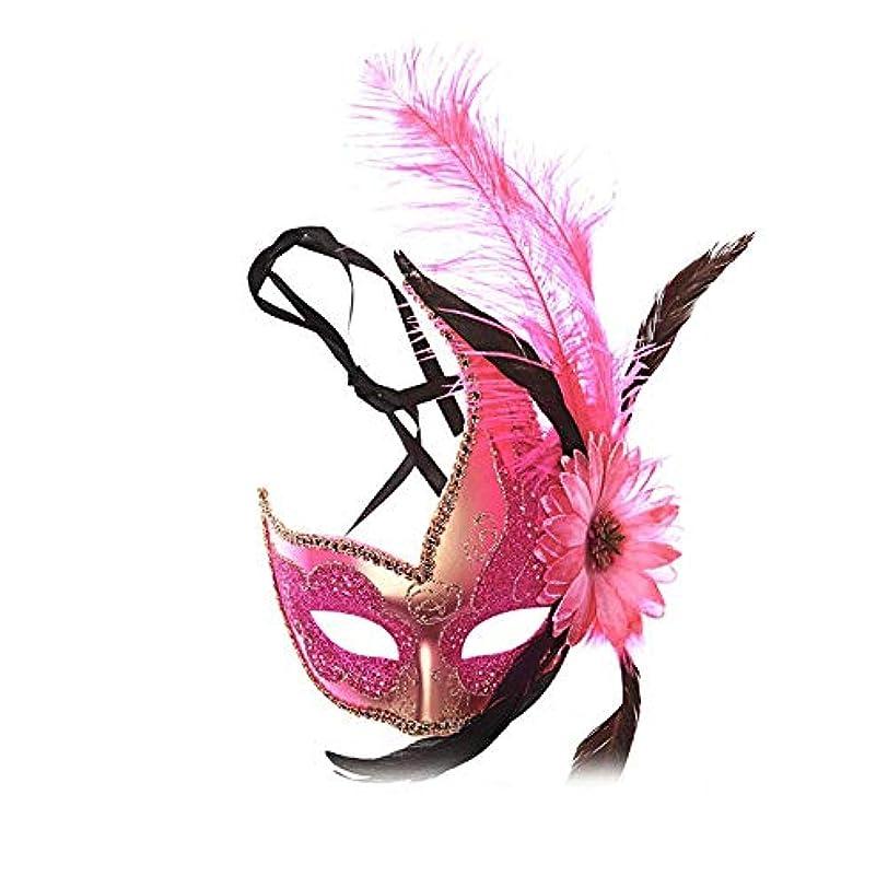 束ねる不正確無数のNanle ハロウィンマスクハーフフェザーマスクベニスプリンセスマスク美容レース仮面ライダーコスプレ (色 : Style B rose red)