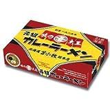 北海道 苫小牧 味の大王 元祖カレーラーメン 110g×2袋×6箱