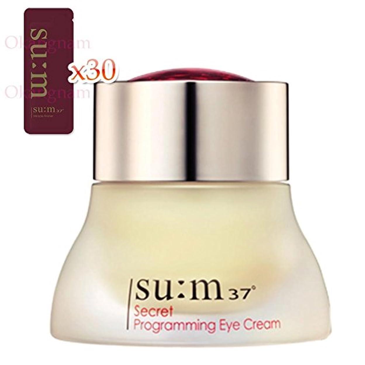 きらめくうなずくラップトップ[su:m37/スム37°] SUM37 Secret Programming Eye Cream 20ml/SC07 sum37 シークレット プログラミング アイクリーム +[Sample Gift](海外直送品)