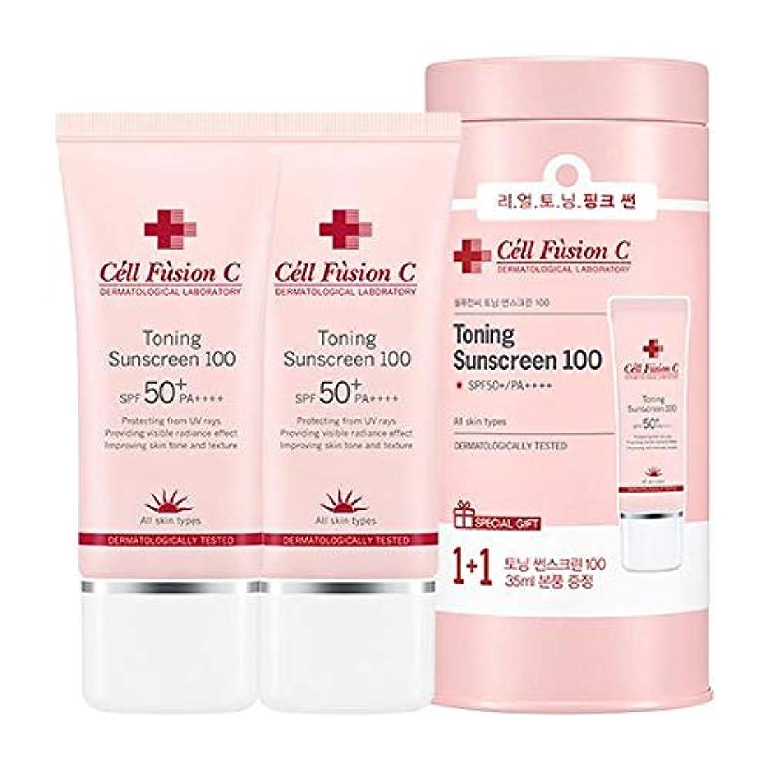 機会前件植物の[1 + 1]セルフュージョンCトーニングサンスクリーン Cell Fusion C Toning Sunscreen 100 (35ml) SPF 50+ / PA ++++ 韓国日焼け止め