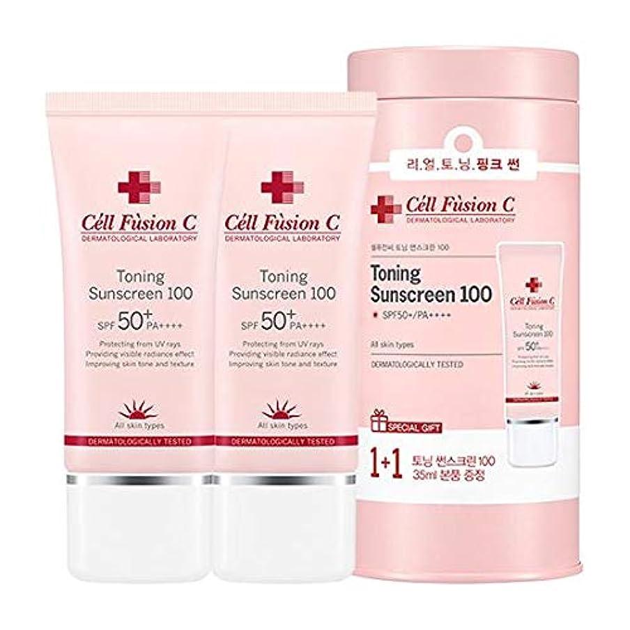 反発する共産主義者かわいらしい[1 + 1]セルフュージョンCトーニングサンスクリーン Cell Fusion C Toning Sunscreen 100 (35ml) SPF 50+ / PA ++++ 韓国日焼け止め