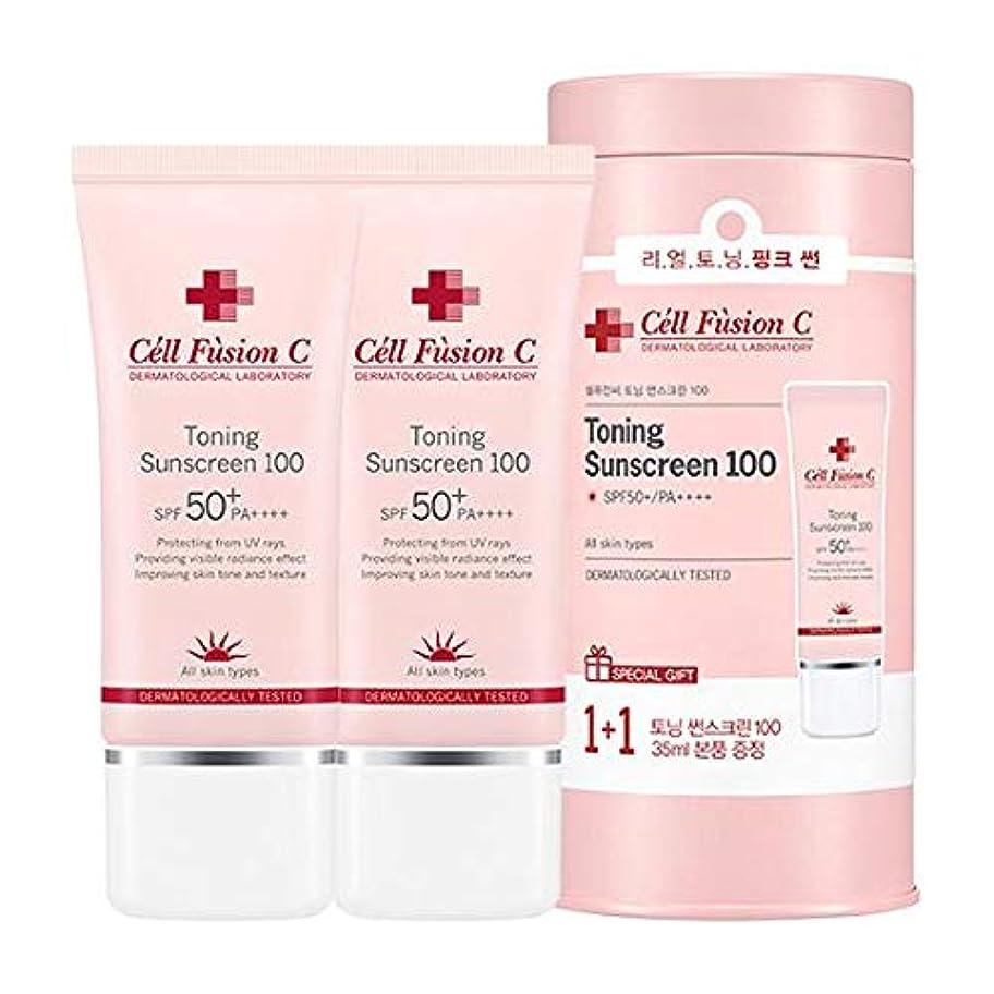 無駄に行増幅器[1 + 1]セルフュージョンCトーニングサンスクリーン Cell Fusion C Toning Sunscreen 100 (35ml) SPF 50+ / PA ++++ 韓国日焼け止め