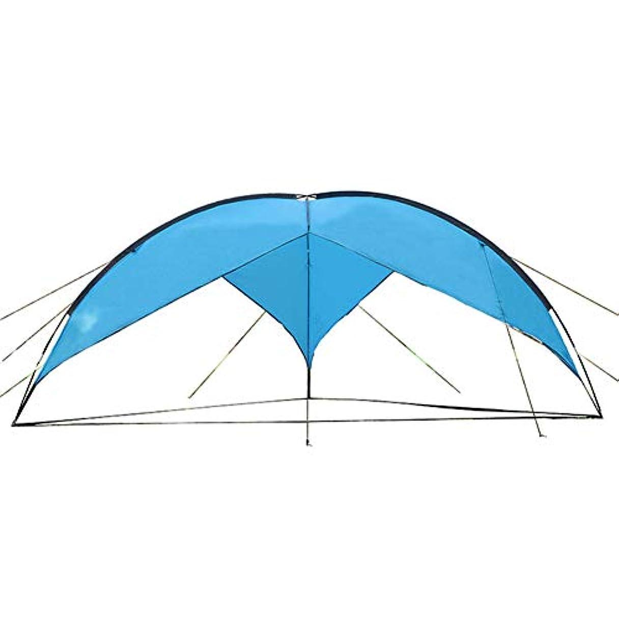 コーン気をつけて未満天幕シェード 防水タープ 紫外線カット アウトドアタープ 超軽量 キャンプ用品 収納袋付き 5~8人 大型