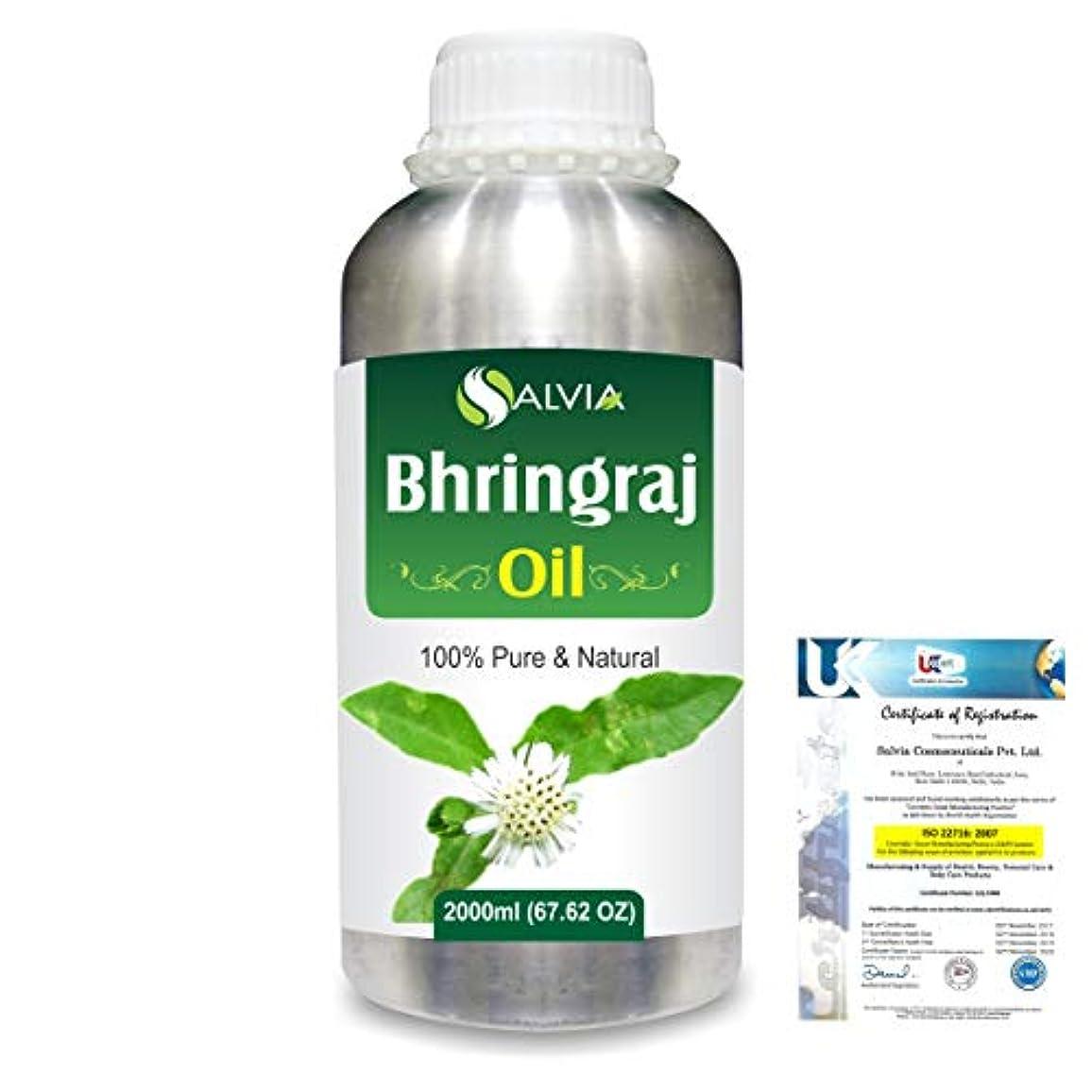 囲い遅れ腹Bhringraj 100% Natural Pure Oil 2000ml/67 fl.oz.
