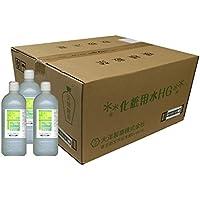 【まとめ買い】化粧用 精製水 HG 500ml×25本