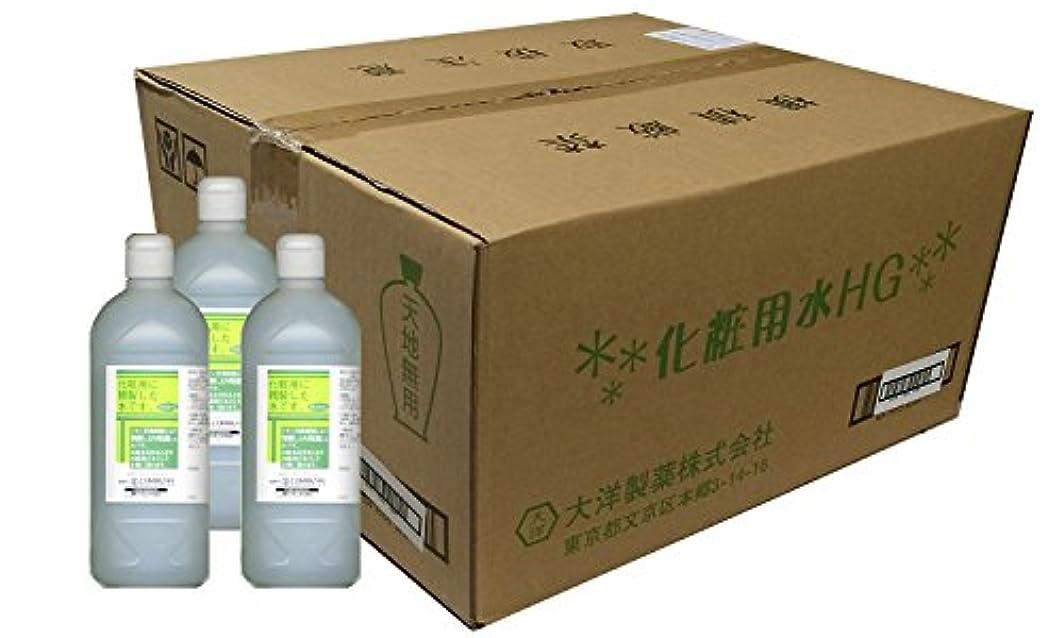 予感抽象ポップ【まとめ買い】化粧用 精製水 HG 500ml×25本