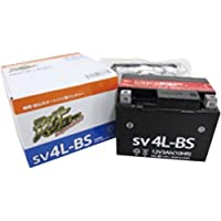 スーパーバリュー バイクバッテリー SV4L-BS (YT4L-BS 互換)液入り充電済み 1個 めんどうな液入れ作業&充電済で安心 ご購入日から365日メーカー保障付