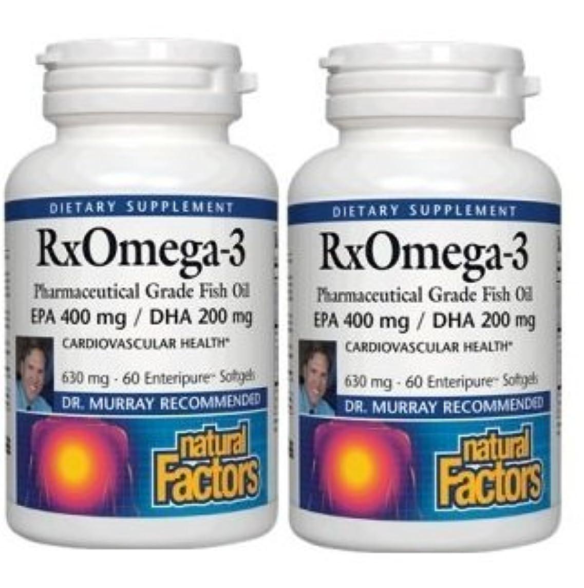ランデブー販売員より平らな【2本セット】【海外直送品】Natural Factors - RxOmega-3 Factors EPA 400 mg/DHA 200 mg - 60ソフトジェル