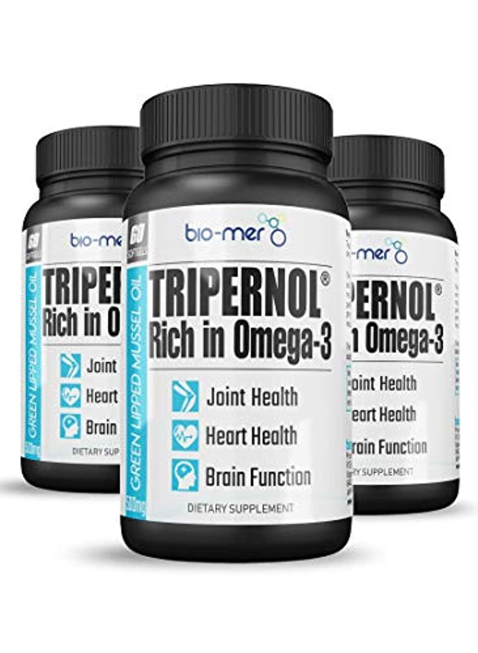 入札国際約TRIPERNOL 3 PACK - Three 60 count bottles (180 soft gels) - Green Lipped Mussel Oil - EPA & DHA Omega 3 & Phospholipids by Bio-Mer Ltd.