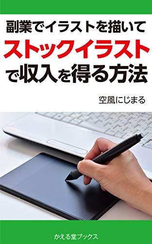 https://images-fe.ssl-images-amazon.com/images/I/411pHr0qU8L.jpg