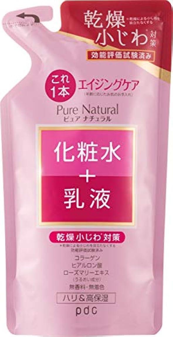 規制する調子適合Pure NATURAL(ピュアナチュラル) エッセンスローション リフト (つめかえ用) 200mL