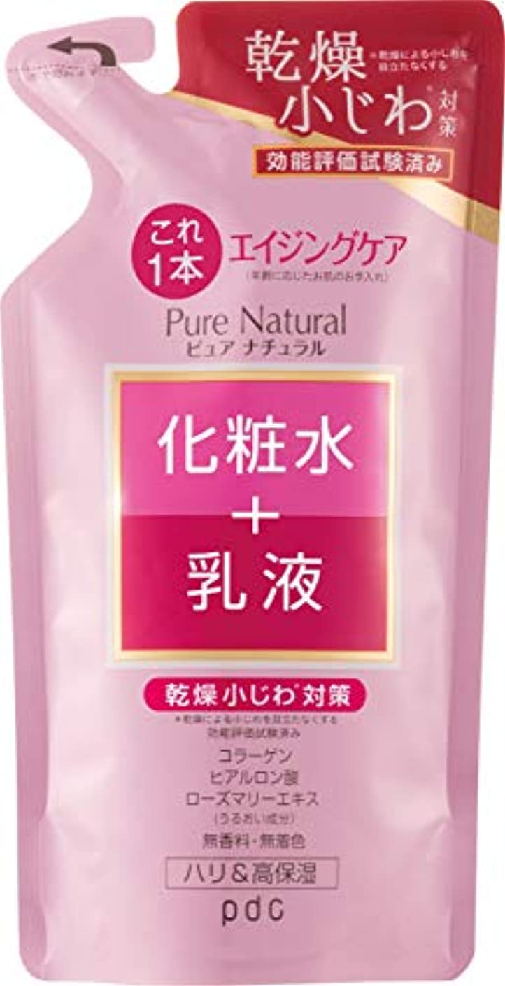 役立つ認証品種Pure NATURAL(ピュアナチュラル) エッセンスローション リフト (つめかえ用) 200mL